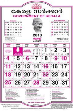 november 2018 calendar kerala - This calendar ideas thoughts was publish at by november 2 November Calendar, Daily Calendar, 2019 Calendar, Free Printable Weekly Calendar, August Images, Kerala