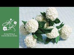 Цветы из фоамирана - Калина будьденеж из фоамирана - мастер класс // Елена Новопашина