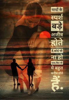Hindi quote Hindi Quotes, Movie Posters, Movies, Films, Film Poster, Cinema, Movie, Film, Movie Quotes
