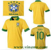 Brazil home kit, 2014 World Cup
