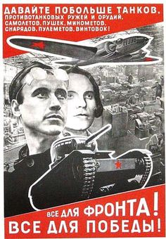 """The last known poster by El Lissitzky, """"Give Us More Tanks"""" by Coilhouse, via Flickr"""