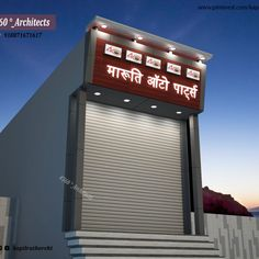 Store Signage, Jewellery Shop Design, Building Elevation, Architectural House Plans, Create A Board, Retail Store Design, Commercial Design, Locker Storage, Cool Designs