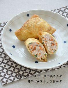 野菜と鶏肉の袋煮