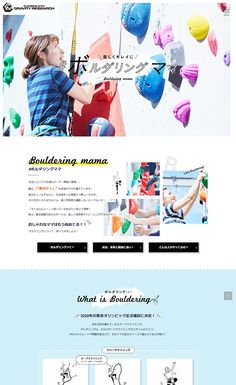 Bouldering, Web Design, Design Web, Website Designs, Design Websites