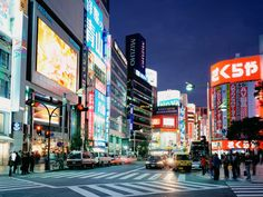 Tokyo  | Tokyo has many hotels ranging from middle to the high class (luxury ...