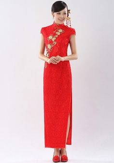Custome-made Cheongsam / Qipao / Chinese Wedding Dress