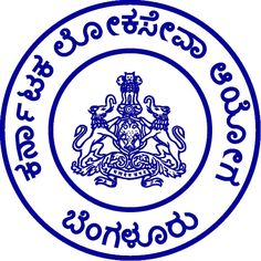 Karnataka Public Service Commission KPSC Requirement For 440 Post Gazetted Probationer's Group 'A' and 'B' Apply online at http://kpsc.kar.nic.in/ before the la(...)