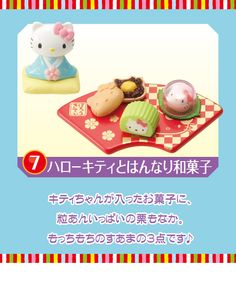 Re-Ment Miniatures - Hello Kitty Japanese Sweets #7