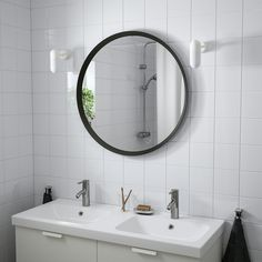 IKEA - LANGESUND, Mirror, dark gray, Fits anywhere in the home and is also tested and approved for bathrooms. Different wall materials require different types of fasteners. Wall Mirrors Ikea, Large Bathroom Mirrors, Bathroom Mirror With Shelf, Large Bathrooms, Wall Mounted Mirror, Bathroom Wall, Vanity Mirrors, Wall Lamps, Wall Decor