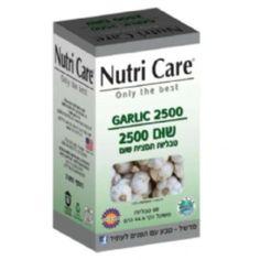 Buy nutri care - Garlic 2500 - 60 tablets from israel Vitamins For Blood Pressure, Asthma Symptoms, Cardiovascular Health, Cholesterol Levels, Blood Vessels, Amino Acids, Active Ingredient, Israel