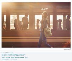 www.jreast.co.jp ikuze poster poster2015autumn.html?n=3