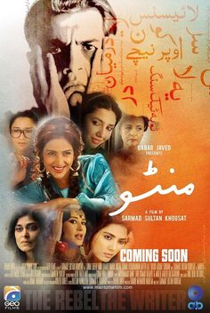 """Find more movies like Manto to watch, Latest Manto Trailer, A story of a writer """"Manto"""", who grew-up in the showbiz industry of Bombay (now Mumbai) and Lahore. It focuses the last seven years of writers life during which he wrote some . See full summary Movies 2014, Latest Movies, Good Movies, Movies Free, Pakistan Movie, Prometheus Movie, Hd Sky, Movies Worth Watching, Movies To Watch Online"""