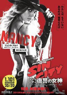 【ELLEgirl】待望の続編『シン・シティ 復讐の女神』が2015年1月に公開|エル・ガール・オンライン