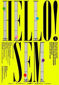 더 알아보려면 글을 방문하세요. Poster Design Layout, Graphic Design Layouts, Graphic Design Posters, Art Design, Book Design, Cover Design, Typography Letters, Lettering, Motion Poster