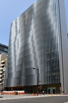 Kengo Kuma TONETSU Building