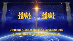#uNkulunkulu #ivangeli #Iqiniso #uJesu #Ukholo #iBhayibheli #insindiso #Ubufakazi #Jesus #God #church #Christian #Jesus_Christ #bible #South_Africa Blog Entry, Jesus Christ, South Africa, Bible, Christian, God, Movie Posters, Biblia, Dios