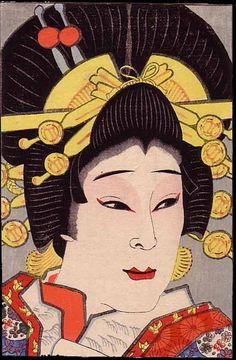 Natori Shunsen (1886-1960). From Shin Nagao (New Portraits) magazine. 1915. Image size 107 mm x 164 mm.