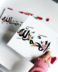 Quran Wallpaper, Islamic Wallpaper, Arabic Calligraphy Art, Arabic Art, Calligraphy Alphabet, Quran Quotes Love, Allah Quotes, Islamic Posters, Islamic Paintings