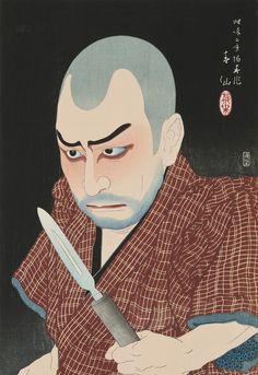 The Actor Ichikawa Ennosuke II as Kakudayu by Natori Shunsen