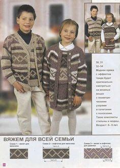 Девчонкам и мальчишкам. Обсуждение на LiveInternet - Российский Сервис Онлайн-Дневников