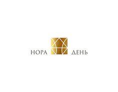 "Check out new work on my @Behance portfolio: ""logo ""Нора день"""" http://be.net/gallery/53082787/logo-nora-den"