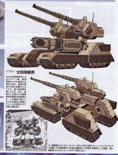 Robot Concept Art, Weapon Concept Art, Concept Cars, Arte Gundam, Gundam Art, Army Vehicles, Armored Vehicles, Robot Militar, Future Weapons
