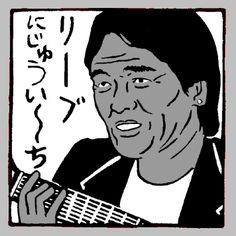 Matsuzaki Shigeru