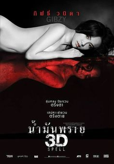 Download Semi Horror Film Thailand Spell Subtitle Indonesia,Download Film…