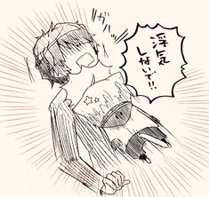 Anime Chibi, Anime Art, Neko Boy, Little Boys, Poses, Anime Characters, Otaku, Rain, Singer