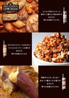 夏にひんやり♪甘くてほろ苦いチョコとスッキリ爽快なミントの香りの組み合わせ!チョコミントリップクリーム - Spotlight (スポットライト)