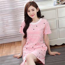 5d37e3699f0 Big Discount 2017 New Casual Cotton Nightgown Female Cartoon Lovely Loose  Home Sleepwear Pyjamas Summer Short Sleeve Sexy Lingerie Nightdress