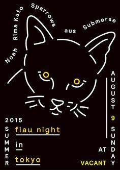 flau night in tokyo 2015