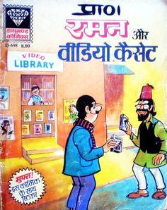 Raman aur Video Cassette (Diamond Comics) #vintage #comics #indiancomics #art Read Comics Free, Comics Pdf, Download Comics, Vintage Advertising Posters, Vintage Advertisements, Vintage Posters, Online Comic Books, Read Comics Online, Shiva