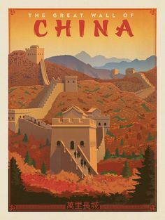 Anderson Design Group – World Travel – China: Great Wall