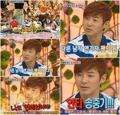 Shinhwa's Junjin is not a fan of actor Song Joong Ki? #allkpop #kpop #Shinhwa
