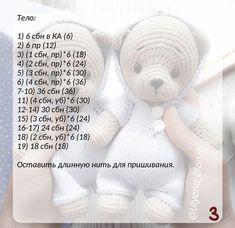 Best 11 38 ideas for crochet patterns free amigurumi bear yarns – SkillOfKing. Crochet Teddy Bear Pattern, Crochet Rabbit, Crochet Amigurumi Free Patterns, Crochet Bunny, Crochet Animals, Crochet Dolls, Popular Crafts, Stuffed Toys Patterns, Doll Patterns