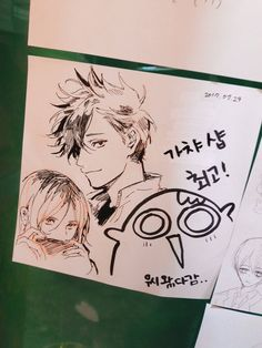 Embedded Anime Character Drawing, Character Illustration, Character Art, Haikyuu Characters, Anime Characters, Anime Art Girl, Anime Guys, Kuroken, Haikyuu Fanart