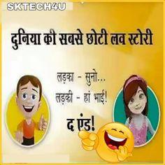 whatsapp jokes status
