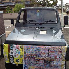 My vehicle Jimny (U.S.A name: sum urai) is under repaint.  It does not get impatient and get impatient!