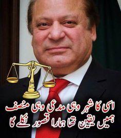 Imran Khan Reaction on JC Report