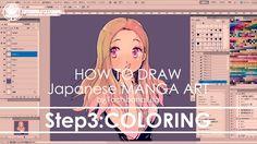 ✔ Step3 Digital painting | How to draw Manga Art 2017.09.20