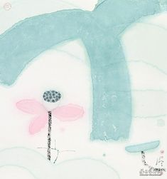 怡然《中国近现代名家画集——陈家泠》