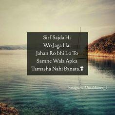 Beshaq Imam Ali Quotes, Allah Quotes, Quran Quotes, Islamic Quotes Wallpaper, Islamic Love Quotes, Muslim Quotes, Love In Islam, Allah Love, Twisted Quotes