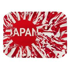 East Urban Home Danny Ivan 'Japan World Cup' Placemat