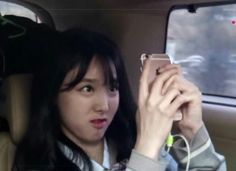 nayeon - twice Blackpink Memes, Kpop Memes, Cute Memes, Meme Faces, Funny Faces, Nayeon, Blackpink Funny, Pop Stickers, Rapper