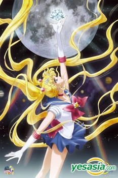 """Buy """"Sailor Moon Crystal : Sailor Moon Crystal (1000-520) (Jigsaw Puzzle 1000 Pieces)"""" at YesAsia.com with Free International Shipping! Here you can find products of Sailor Moon,, Ensky"""
