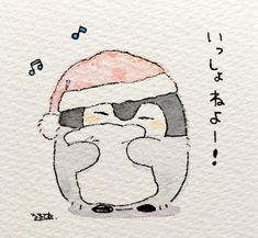 Cute Easy Drawings, Mini Drawings, Cute Little Drawings, Cute Animal Drawings, Animal Sketches, Kawaii Drawings, Pinguin Drawing, Penguin Art, Kawaii Illustration