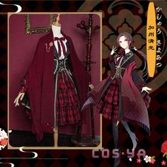 Kashuukiyomitsu Cosplay Touken Ranbu Online Red Doujin Dress Polyester Uwowo Costume One Piece Dress OP Kashuu Cute Cosplay, Cosplay Dress, Cosplay Outfits, Anime Outfits, Cool Outfits, Fashion Outfits, Manga Clothes, Drawing Clothes, Kimono Fashion