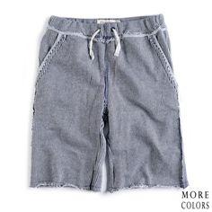 Brighton Shorts