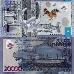 """The International Bank Note Society (IBNS) has announced the winner of the """"Bank Note of the Year Award"""" for The IBNS award is given to the best-designed New Africa, Africa News, Folding Money, International Bank, Money Games, Native Indian, Texture Design, Branding, Postage Stamps"""